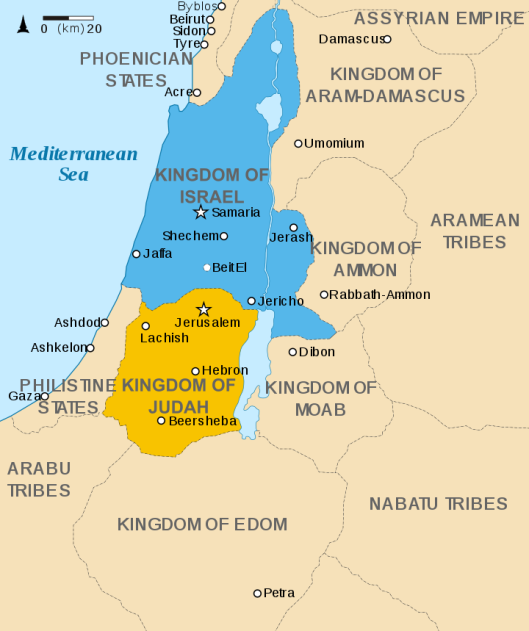 Kingdoms_of_Israel_and_Judah_map_830.svg